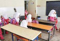 جزییات تعطیلی مدارس در روزهای بین التعطیل